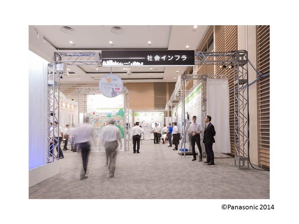 SOLUTION Japan 2013のパナソニックブース(社会インフラゾーン)