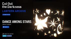 一般の方から応募いただいたデザインシェード Dance Among Stars