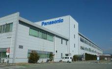 パナソニック株式会社 アプライアンス社 神戸工場