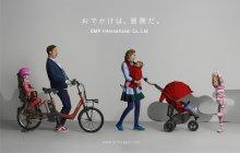 パナソニック 電動アシスト自転車「ギュットアニーズ」の「エアバギー」コラボレーションモデル