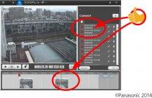 映像が探しやすく ~任意の瞬間の映像へ、名前付のブックマークを付与できる
