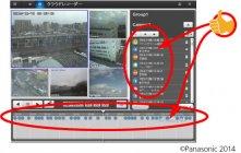 画像認識や外部センサーとの連動通知機能