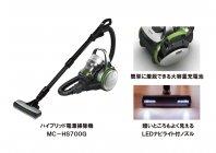 ハイブリッド電源掃除機 MC-HS700G 簡単着脱の大容量充電池やLEDナビライト付ノズル