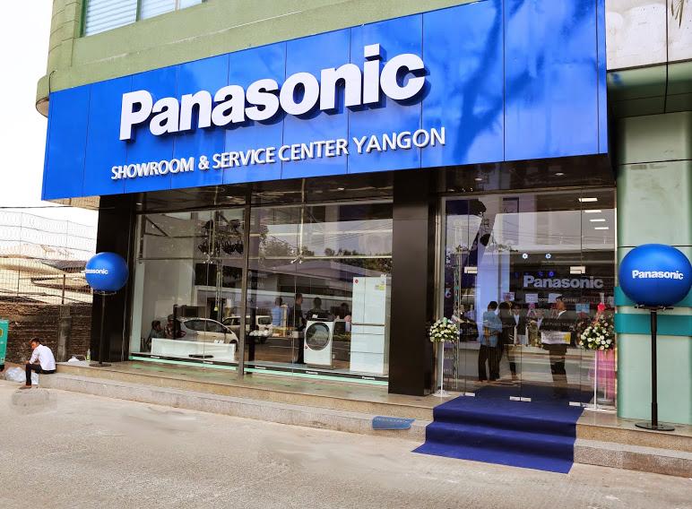 パナソニック ショウルーム & サービスセンター ヤンゴン 外観