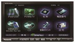 SDカーナビステーション ストラーダCN-R330D