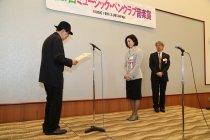 授賞式で表彰状を授与されるテクニクスブランド事業担当の小川 理子