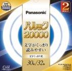 「パルック 20000」FCL3032EDWM2K