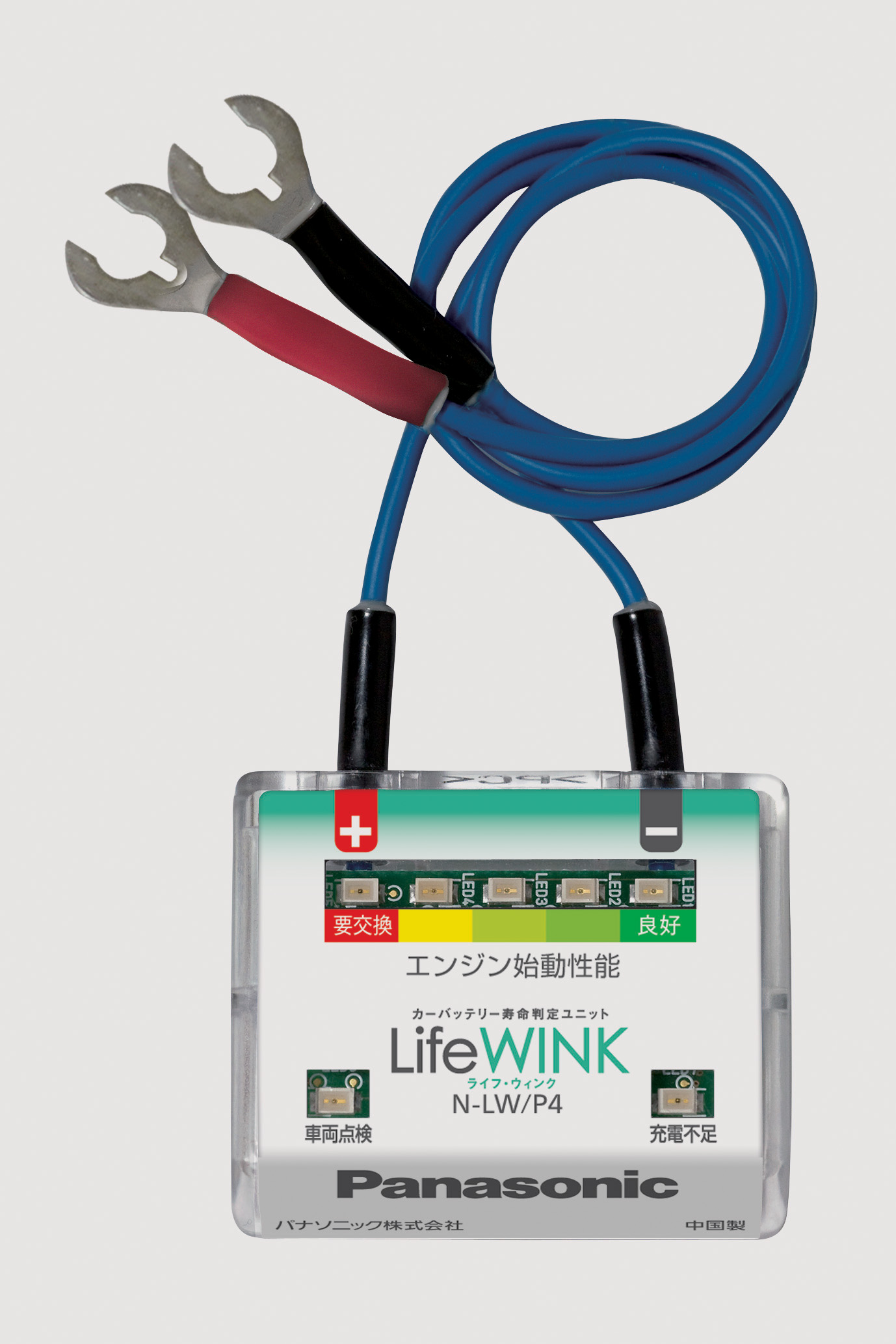 「Life WINK」本体