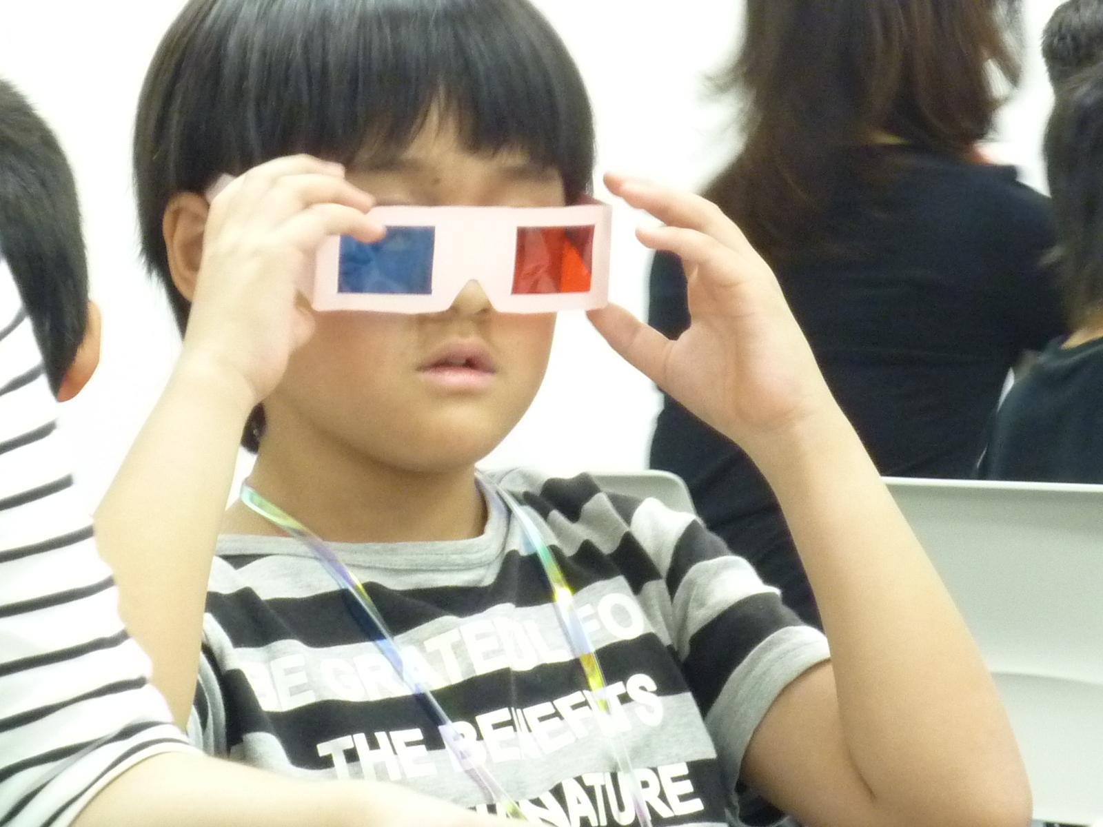 『スペシャル実験室~3Dを科学しよう~』話題の「3D」のしくみについて学びませんか?参加者募集中
