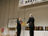 キャビネットファンが、第31回優秀省エネルギー機器「日本機械工業連合会会長賞」を受賞