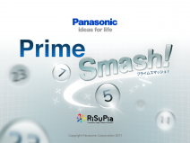 Panasonic Prime Smash! スタート画面