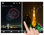 スマートフォン用カメラアプリ「夜景フォト」に新機能「花火モード」