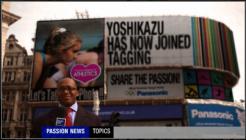 あなたのPASSIONがニュースになる?!「SHARE THE PASSION」