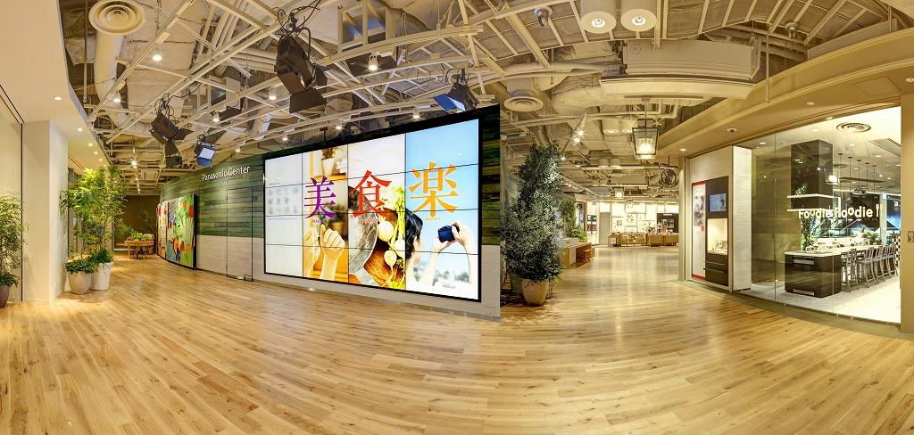 LEEDプラチナ認証を取得した、パナソニックセンター大阪