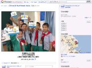 例)中国での環境教育活動の写真
