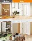 ホームエレベーター「1608ジョイモダンS200V」(リフォームイメージ)
