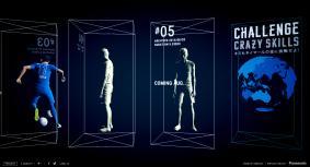「NEYMAR JR. CRAZY SKILLS」シーン5 スゴ技選択画面