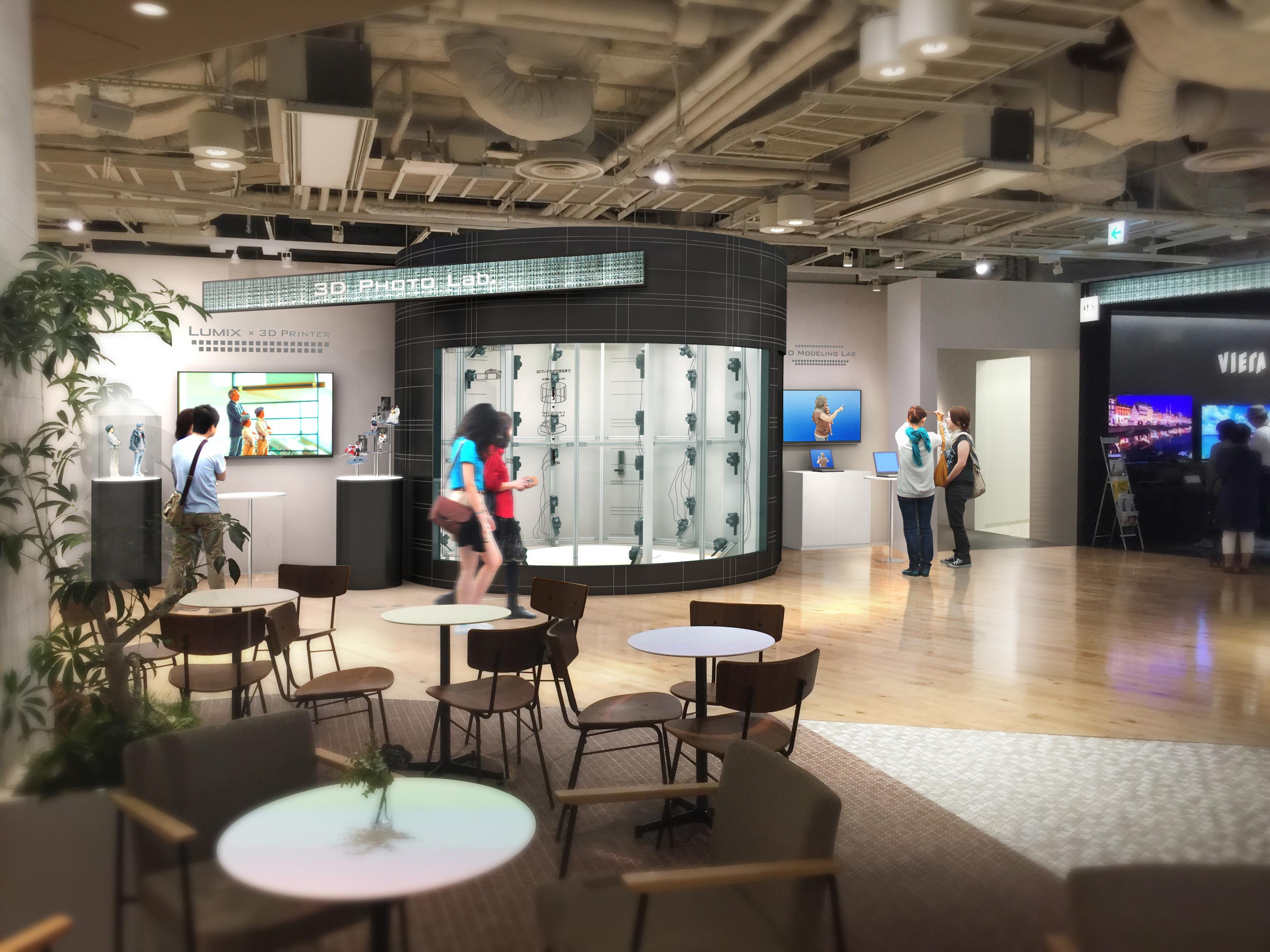 パナソニックセンター大阪2階 デジタルファンスタジオの 「3D PHOTO Lab.」