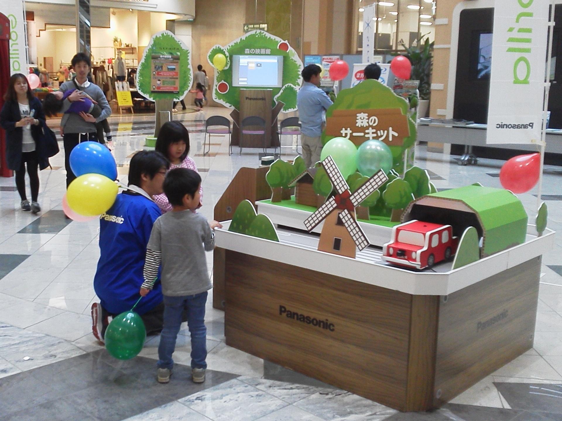 パナソニックセンター大阪で最新カーナビ「安心・快適体感イベント」開催