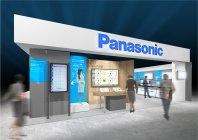 第6回 教育ITソリューションEXPO パナソニックブース(イメージ)