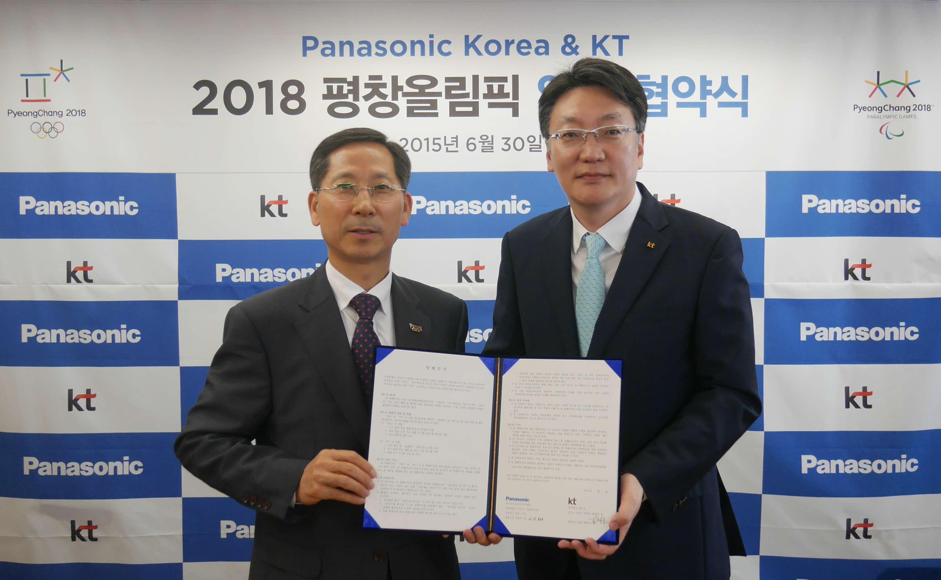 ノ・ウンハ パナソニック韓国社長(写真左) と KT社 キム・ヒョンジュン氏