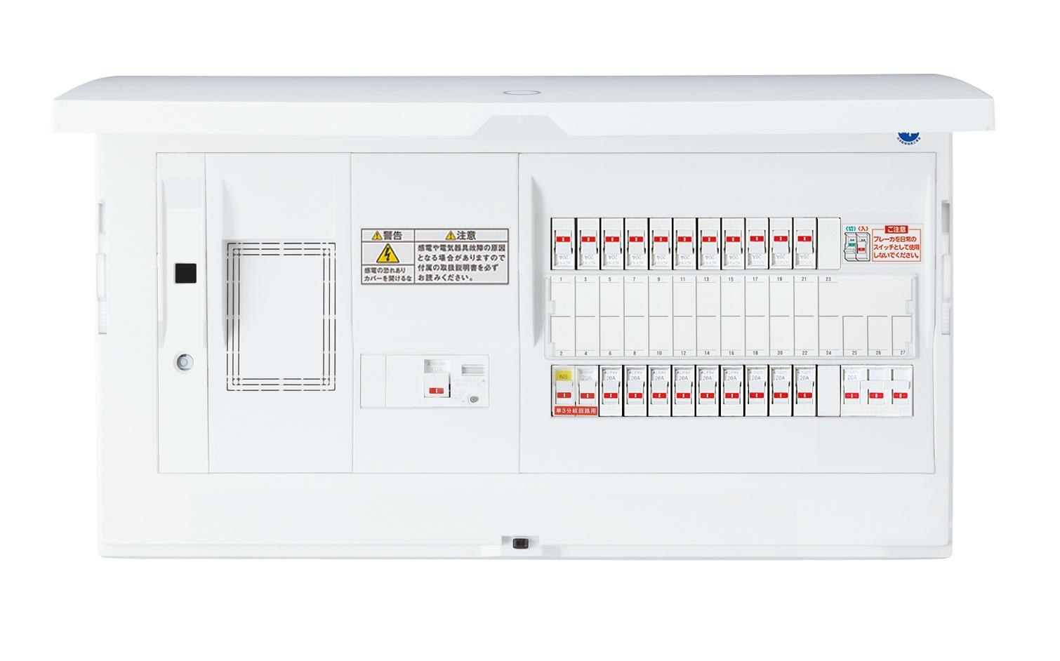 パナソニック HEMS対応住宅分電盤「スマートコスモ(R)」