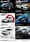 パナソニックの最新商品「ストラーダ 美優Navi(ビューナビ)」を搭載した日産車を展示