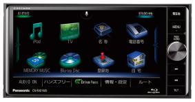 車でブルーレイが楽しめる、パナソニック「ストラーダ 美優Navi(ビューナビ) CN-RX01WD」