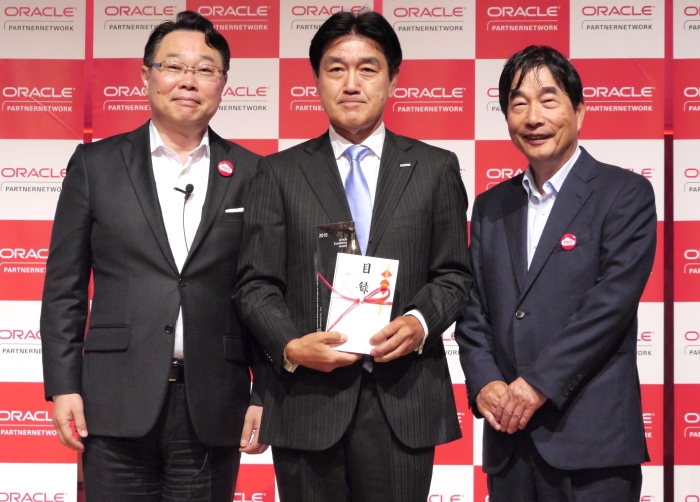 「Oracle Excellence Awards 2015」授賞式の様子