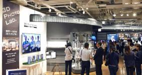 パナソニックセンター大阪 2F「3D PHOTO Lab.」