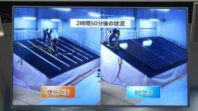 従来工法の半分の時間で太陽光パネルを設置できる「PS工法」