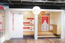パナソニック リビング ショウルーム 名古屋「リフォームパーク」リフォーム前後の体験・体感コーナー