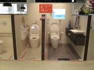 「パナソニック リビング ショウルーム 松山」トイレコーナー