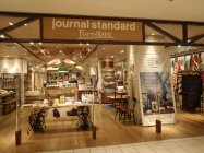「journal standard Furniture」梅田店 外観