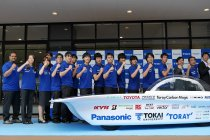 WSC 2015への参戦を発表した東海大学ソーラーカーチーム(1)