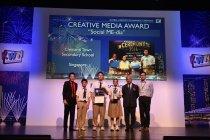 クリエイティブメディア賞:シンガポール/クレメンティタウン中学校