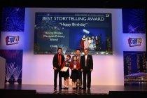 ベスト・ストーリーテリング賞:中国/北京カイデン・ワンチュエン小学校