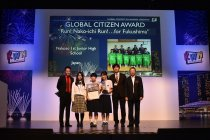 グローバルシチズン賞:日本/福島県いわき市立勿来第一中学校