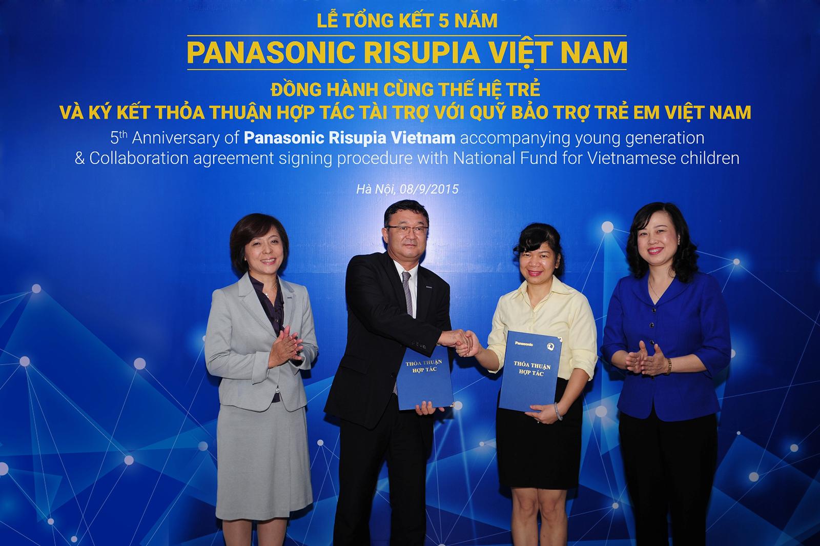 「ベトナムの子どものための国家基金」への寄贈式 @ パナソニック リスーピア ベトナム