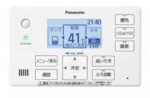 パナソニック 家庭用自然冷媒(CO2)ヒートポンプ給湯機「エコキュート」浴室リモコン