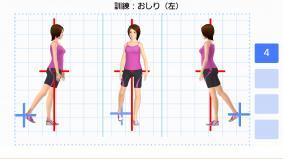 介護予防やリハビリ訓練のための「3D測定・訓練システム」(仮称)