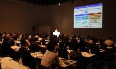 「パナソニックセンター東京」で開催されたフォーラムの様子