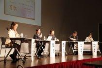 「パナソニックセンター東京」で開催されたパネルディスカッションの様子
