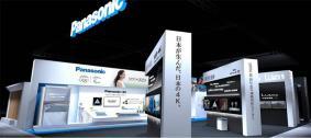 CEATEC JAPAN 2015 パナソニックの4K製品ブースイメージ