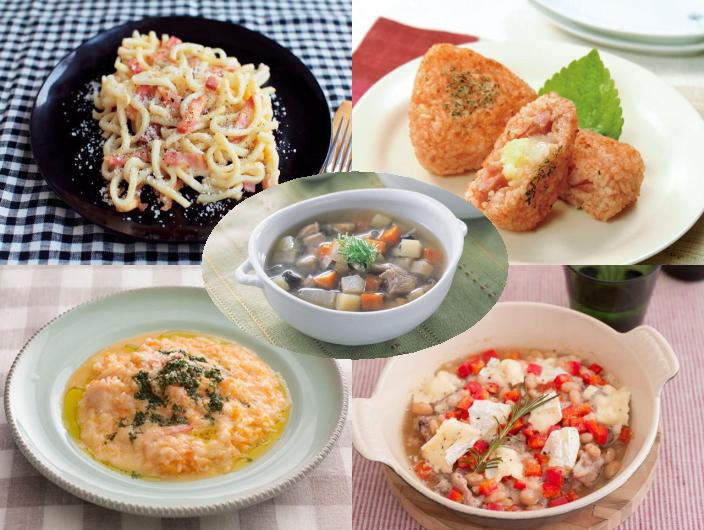 「秋の夜長のお夜食レシピ」を調理して、お料理写真を投稿しよう!