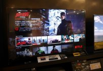 パナソニックセンター大阪 Netflix視聴体験コーナー