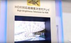 HDR対応高画質次世代テレビ