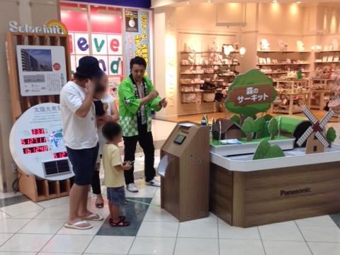 新潟県長岡市で最新カーナビ「安心・快適体感イベント」開催!(写真は過去のイベントのものです)