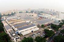 パナソニックが冷機デバイス工場の太陽光発電設備リース契約をサンシープ社と締結 (C)サンシープ