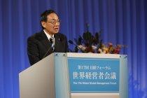 パナソニック 津賀一宏社長が第17回日経フォーラム「世界経営者会議」で講演